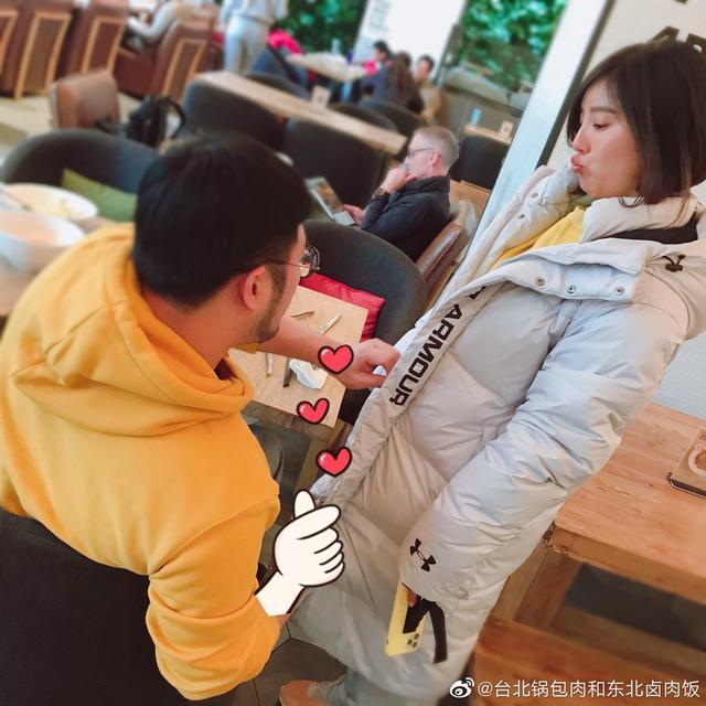 """组图:赵奕欢发文官宣恋情 """"找到一个我一瞪眼他就下跪的人"""""""