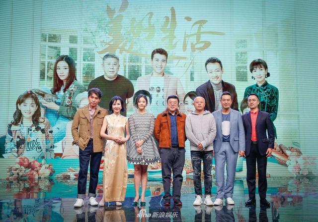新浪娱乐讯 在春节到来的前夕,都市情感剧《美好生活》在上海举办发布会。该剧由刘进指导,张嘉译、李小冉、宋丹丹、牛莉、李乃文、辛柏青、姜妍及陈美琪主演。