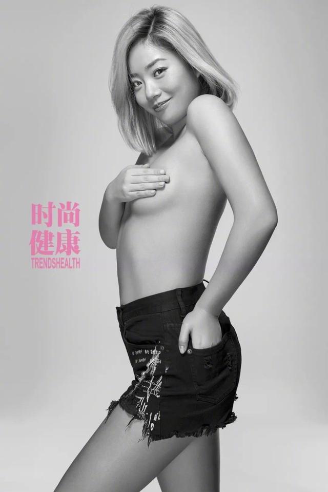 新浪娱乐讯 10月12日,曝光一组王菊最新杂志大片,这次她大胆展示美好身材,助力普及乳腺癌防治。