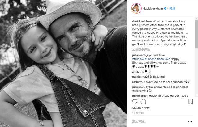 新浪娱乐讯 今天是小七7岁的生日。刚刚,贝克汉姆在社交平台晒出与小七亲密合照,配文称女儿是完美的,她的哥哥、妈妈还有爸爸都很爱她,她每天都能让自己微笑!