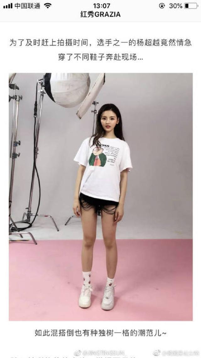 新浪娱乐讯 今日,《创造101》小姐姐们拍摄的首个时尚大片曝光。有网友爆料称杨超越为了赶上拍摄时间,一着急把鞋穿错了。两只鞋不一样,竟有种潮范儿。