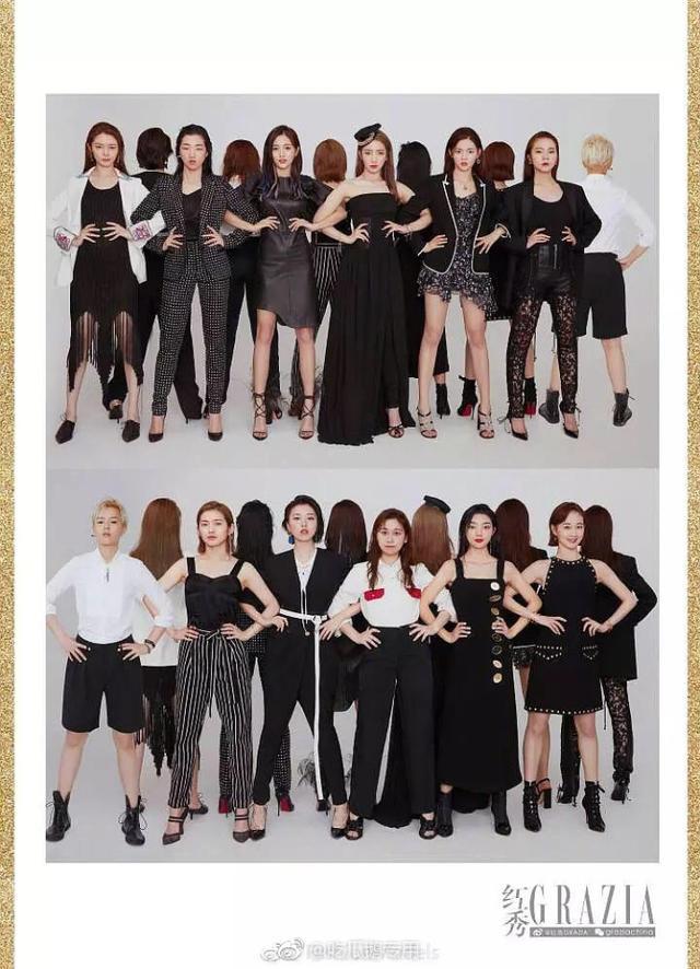 101小姐姐杂志大片被曝抄袭 和韩女团twice动作一模一样