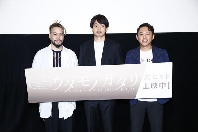 新浪娱乐讯 电影《Our Birthday》于7月7日在东京举办了公开纪念舞台问候。主演青柳翔(剧团EXILE)、导演Yuki Saito、演唱主题曲的JAY'ED登台。