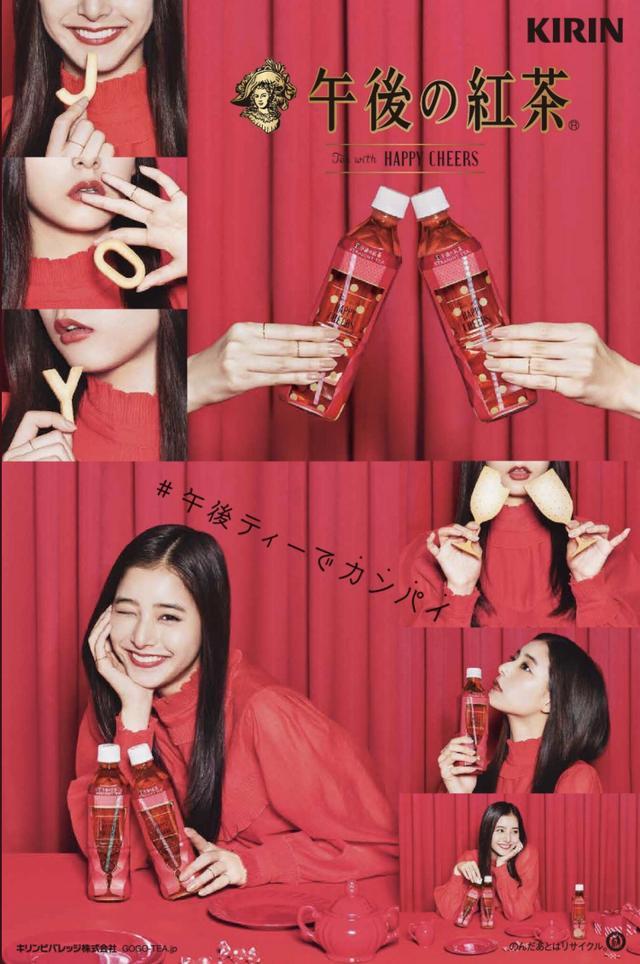新浪娱乐讯 女星新木优子早前为某饮料拍摄海报,利落色彩艺术感超强。