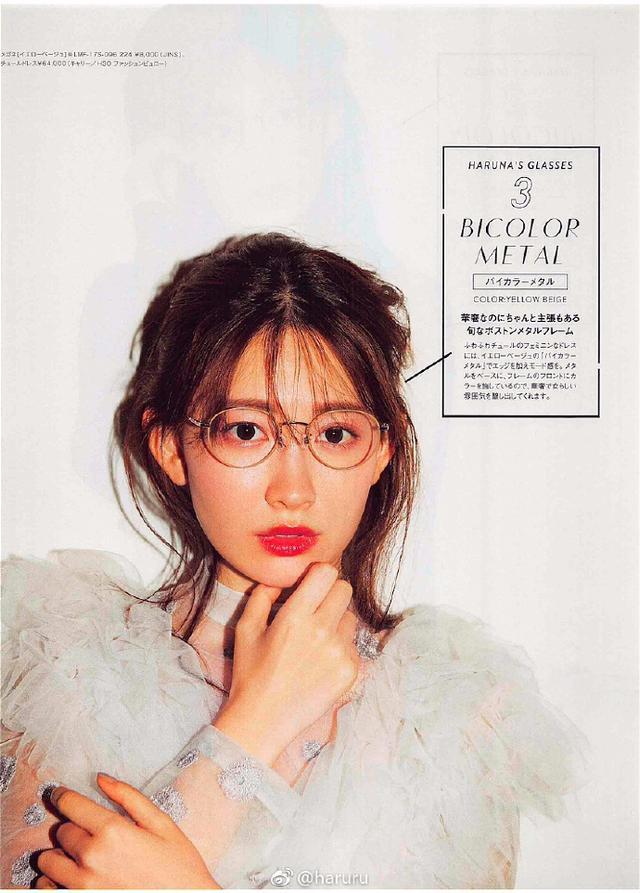 新浪娱乐讯 小嶋阳菜日前登上《sweet》杂志10月号内页,演绎秋季街头时尚搭配。