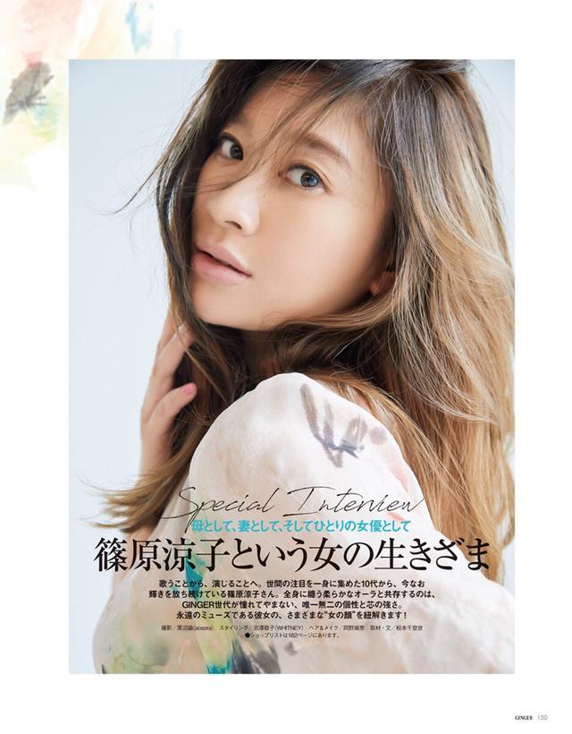 新浪娱乐讯 演员筱原凉子素色杂志硬照,浑身散发成熟女人魅力。
