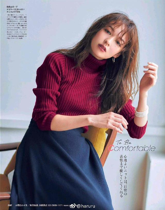 新浪娱乐讯 模特森绘梨佳登杂志内页,展示就算是基本款羽绒服也可以穿的很好看的技巧。