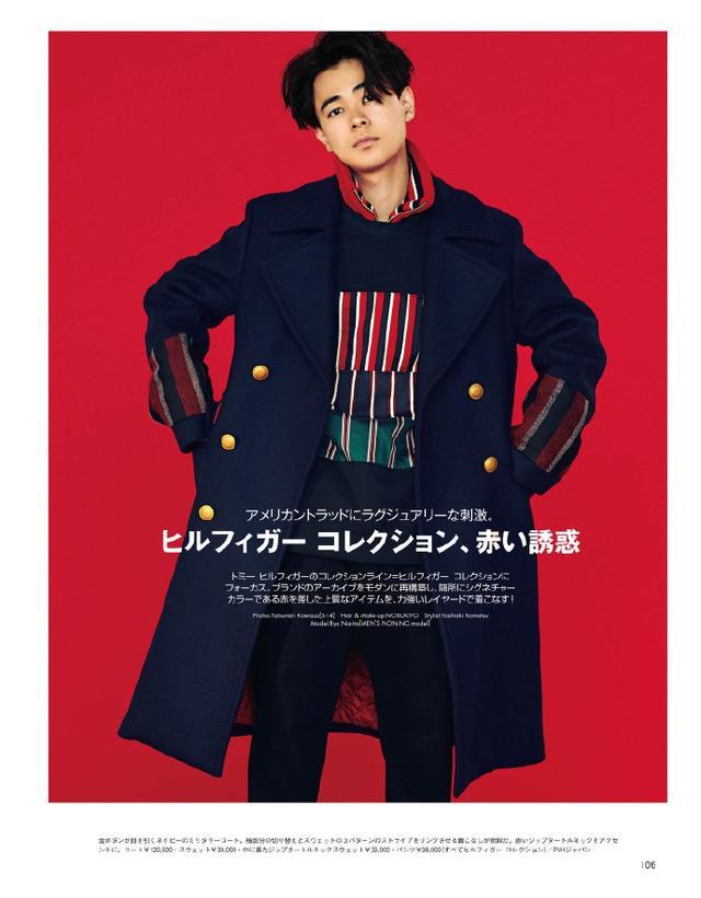 新浪娱乐讯 成田凌日前拍摄《Men's non-no》杂志11月号内页,演绎红色的帅气时髦穿搭。