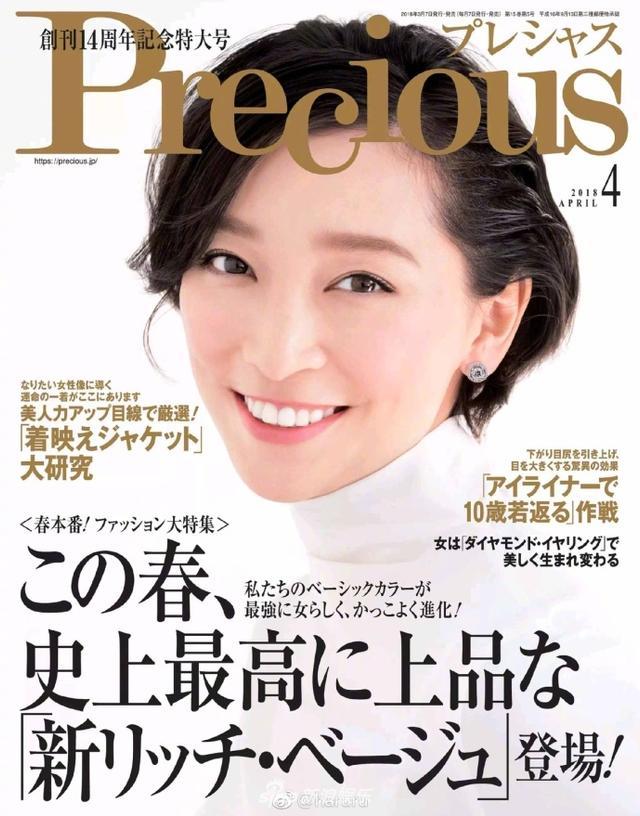 新浪娱乐讯 日前日本女星杏登杂志封面,气质女神演绎林中仙女。