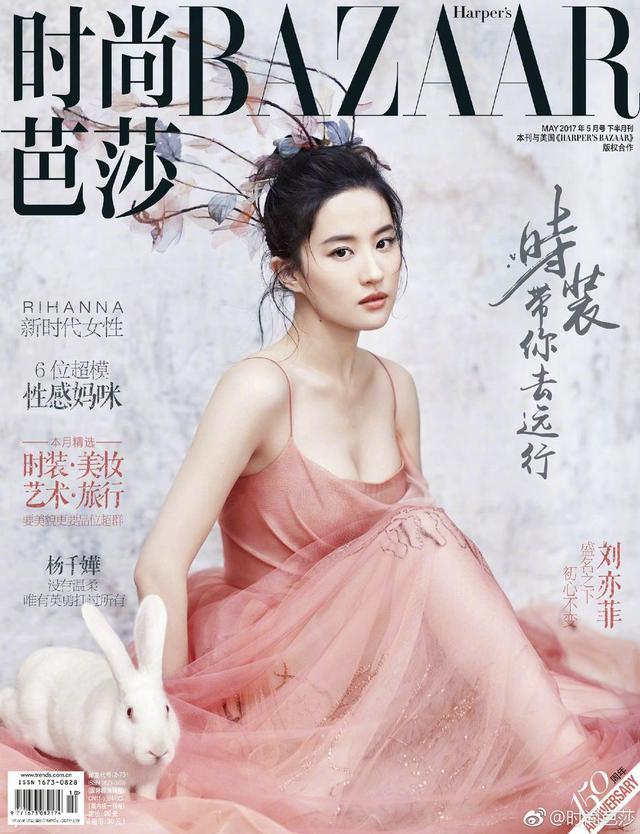 新浪娱乐讯 4月21日,刘亦菲最新杂志封面大片曝光,这组大片拍摄于巴黎,天仙下凡化身丛林精灵,与兔子们同框,美艳又性感。