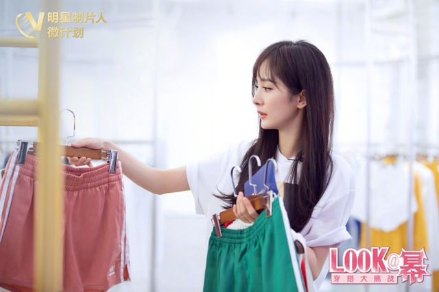 新浪娱乐讯 6月13日,杨幂工作室发布一组独家look,参与明星制片人计划的杨幂身穿格纹针织衫,斜挎亮黄色小包,尽显少女青春活力。