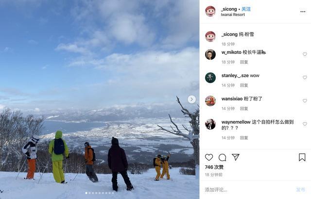 王思聰北海道滑雪開心曬照