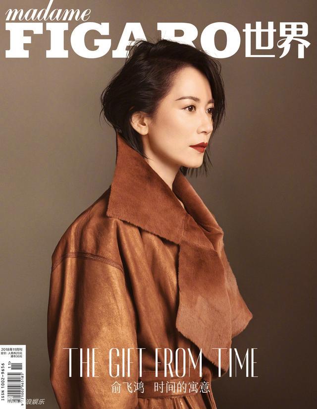 """新浪娱乐讯 近日,俞飞鸿最新杂志封面大片曝光,大片主题是""""时间的寓意"""" ,而47岁的她美出新境界,优雅沉静。常被调侃是""""杀猪刀""""的岁月在她这里丝毫不存在。"""