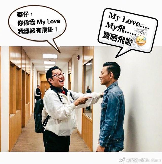 """新浪娱乐讯 11月6日,谭咏麟在微博晒出与刘德华互动的照片,并配文称:""""喂你站住,壁咚一下先!""""照片中,谭咏麟背着书包,戴着眼镜,在楼道里拦住刘德华,表示要""""壁咚""""一下,两人互动,十分搞笑。"""