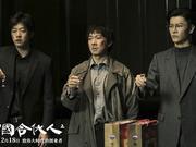 新浪观影团《中国合伙人2》免费观影抢票
