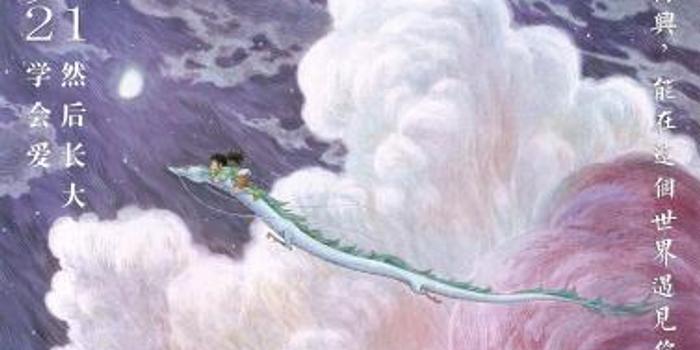 宮崎駿《千與千尋》15日開啟中國56城提前點映