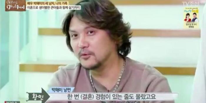 韓男星酒駕害死2音樂劇演員!上訴后卻獲減刑1年