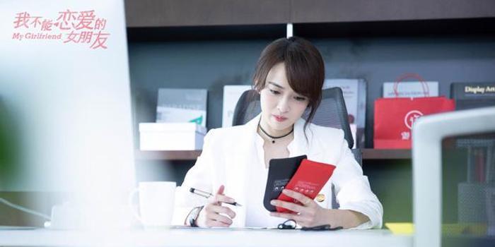 """""""前女友""""姬天語不渣反助攻  與許魏洲CP甜蜜蜜"""