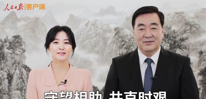 李英爱与中国驻韩大使一起为武汉加油