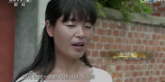 刘强东妹妹刘强茹
