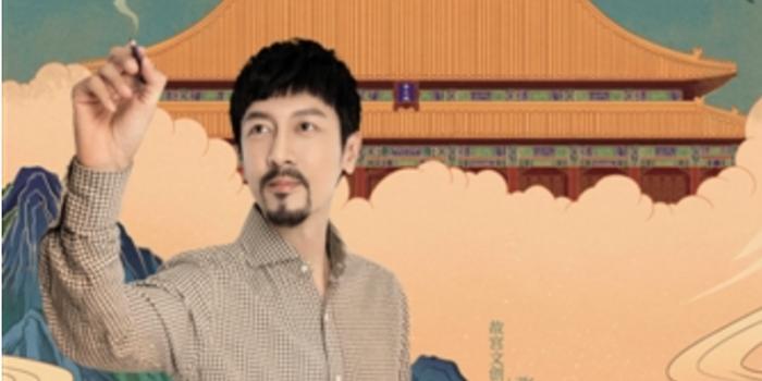 《上新了·故宮2》回歸 鄧倫張魯一探索華夏文明