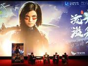 10FL高亮版电影《阿丽塔》就在北京卢米埃影城