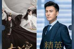 王源汤唯大IP12月将播 靳东赵薇李现张新成新剧PK