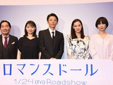 高橋一生出席電影試映會 與蒼井優回憶19年前合作