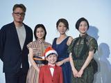 廣末涼子出席電影見面會 稱被長渕剛的談吐感動