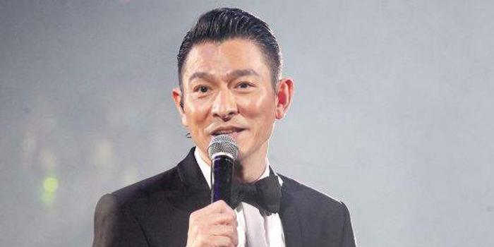 某娛樂公司稱劉德華方欺詐 雙方曾就投資款有爭議