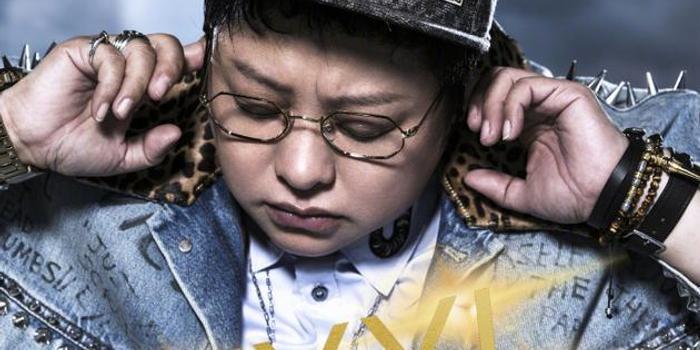 韓紅稱自己很熱愛嘻哈 但不會參與任何人事紛爭