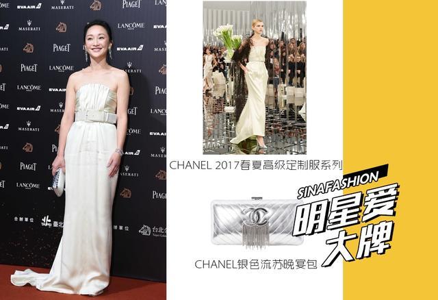 第55届台湾金马奖红毯,周迅笑容灿烂明艳动人。当晚她身穿CHANEL礼服亮相,纯洁的配色宛若红毯中的山茶花。