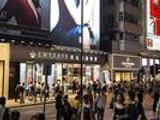 2019年全球奢侈品市場達9.8萬億 中國消費者帶動90%增長