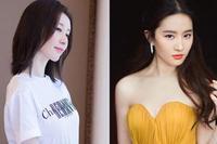 劉亦菲舒暢逛街少女背影神仙顏值就是這樣了