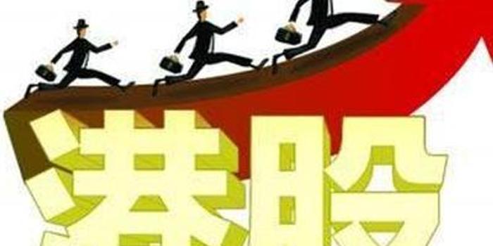 騰訊繼續發力 港股午后上升318點報28183點