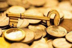 銀保監會:銀保機構開展消費投訴處理工作應屬地管理