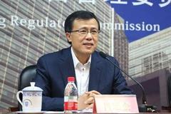 """银保监会肖远企:""""巴III""""改革核心成果是约束金融机构的杠杆"""