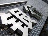 多家虛擬銀行高管團隊已就位 開業時間鎖定明年年初