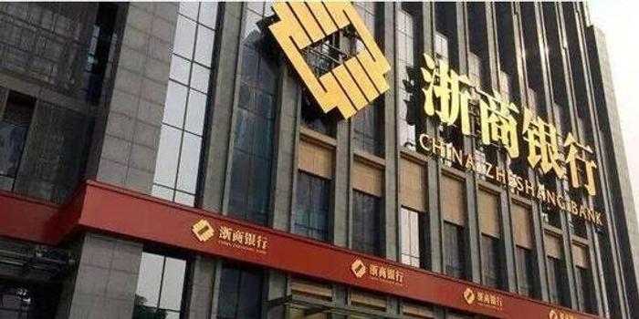 """2020年首筆上市銀行股價""""維穩""""實施"""
