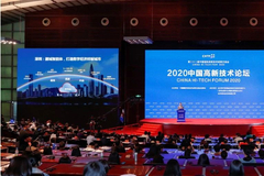 华为郑叶来:创新·普惠,技术赋能产业智能升级