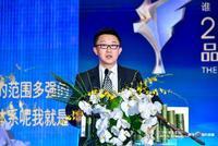 吳旭分享黑天鵝指數:生活消費品牌受國際經濟沖擊小