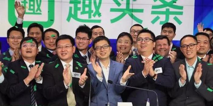 趣头条董事长谭思亮收市钟演讲实录:上市不是