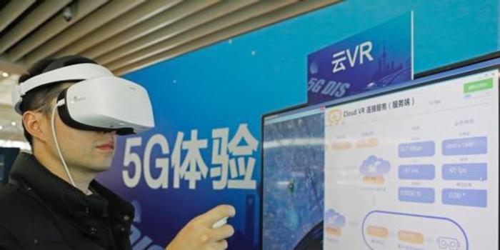 柬埔寨或將成為東盟首個使用5G的國家