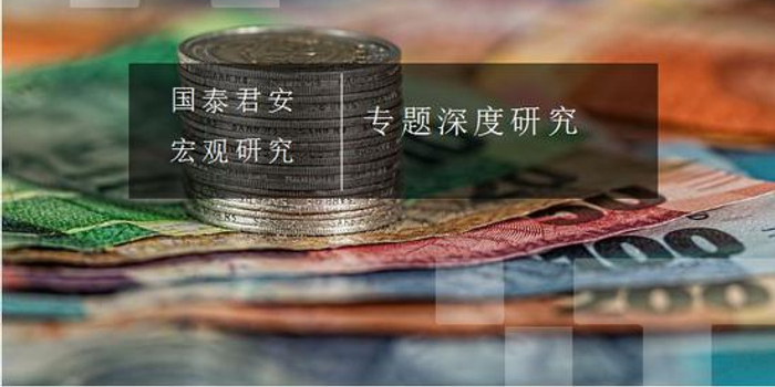 國君宏觀:經濟L型 最糟糕時刻已過