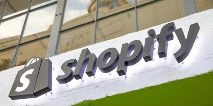 上調全年營收預期,Shopify叫板亞馬遜底氣何來?