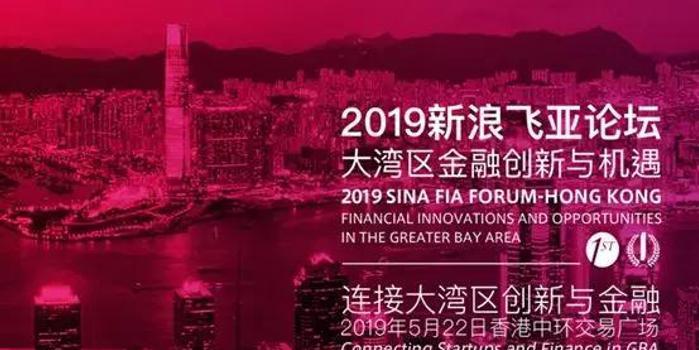 云鋒金融榮獲2019飛亞獎最佳金融科技投資機構獎項