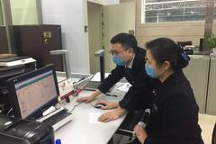 成都銀行向武漢捐款1000萬元 12項舉措助力疫情防控