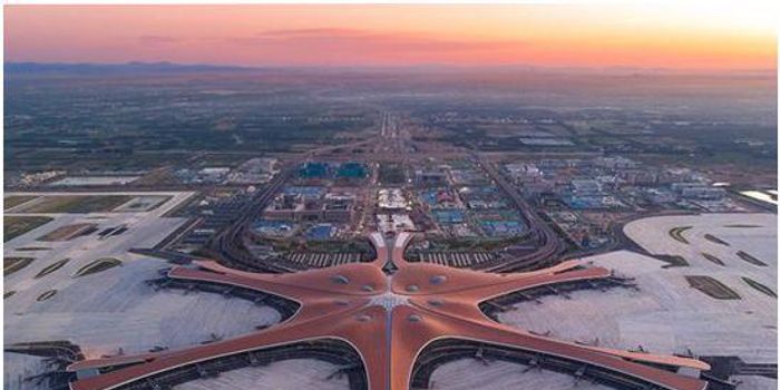 北京大兴国际机场夸夸群 内里可不止有台湾节目……