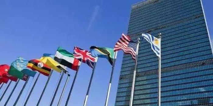 """聯合國出現財政困難,最大的""""老賴""""是……"""