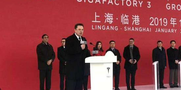 上海工廠年底投產 特斯拉加速國產求突圍